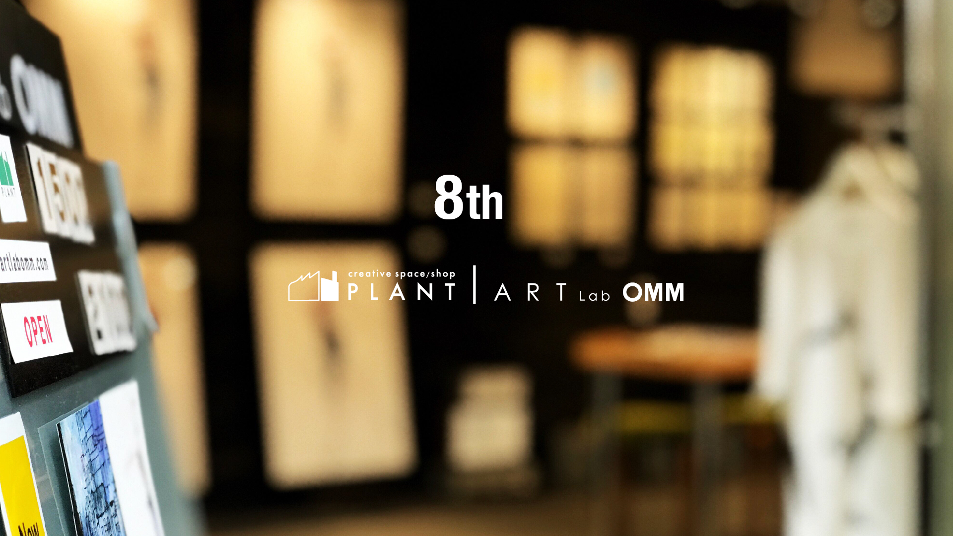 ART Lab OMM/PLANT